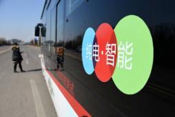 在达沃斯出席世界经济论坛的企业高管指出 中国在人工智能领域逐渐领先其他国家