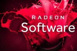 AMD发布了今年最大的Radeon驱动程序更新