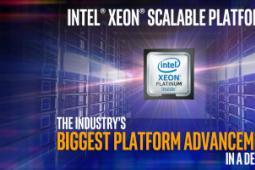 英特尔至强可扩展处理器比以前的服务器芯片快1.65倍