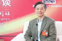 广西壮族自治区十三届人大二次会议1月26日—31日在南宁举行