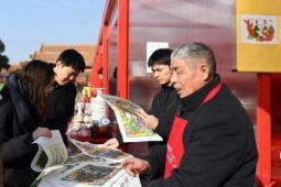 紫禁城里过大年系列展览之中华老字号故宫过大年展今天下午正式开幕