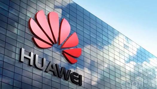 联邦政府对中国电信巨头华为的5G技术禁令并不是专门针对该公司