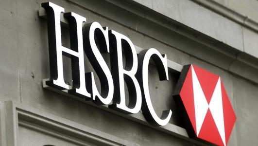 九家银行在美国赢得解雇加拿大操纵费率的诉讼