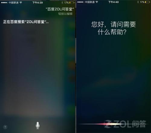 iOS 12中的5种新Siri快捷方式可以使您的工作日自动化