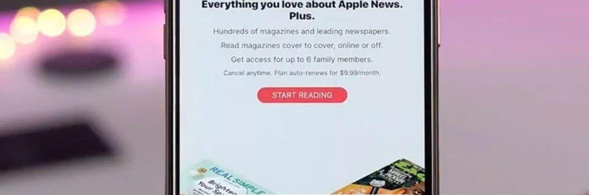 媒体记者认为Apple News +可能不会威胁出版商