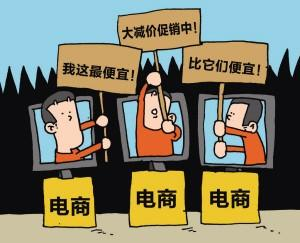内地电商巨企京东取消旗下快递员的底薪