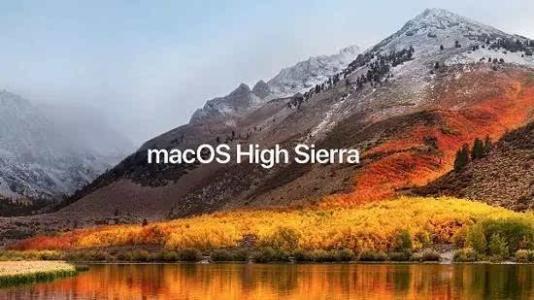 是时候苹果放弃MacOS垃圾桶了