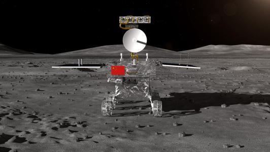 """嫦娥四号即将迎来在月第五天""""任务成果超出预期"""