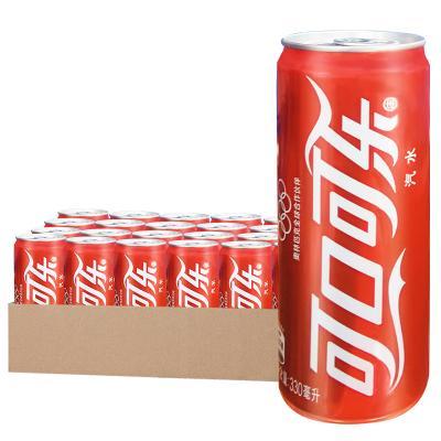 由于含糖饮料的转变推动了销售可口可乐的股价在盈利超过之后上涨了3%
