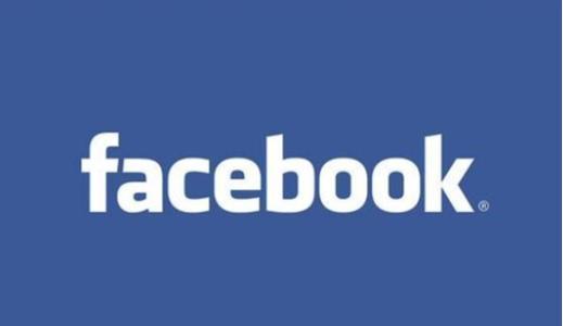 Facebook推迟了对加密货币广告的禁令因为它增加了自己的区块链工作