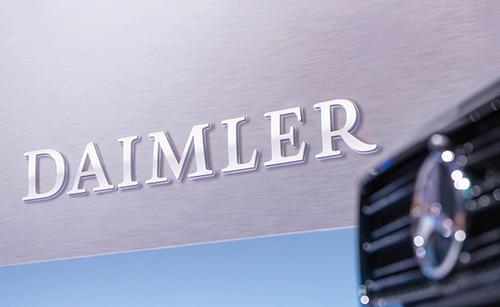 中国北汽集团寻求在戴姆勒公司购买高达5%的股份