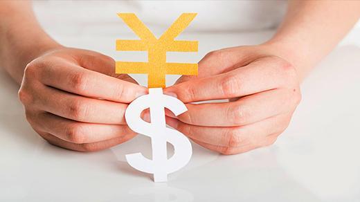 随着贸易战的升级中国的人民币汇率跌至2019年的低位