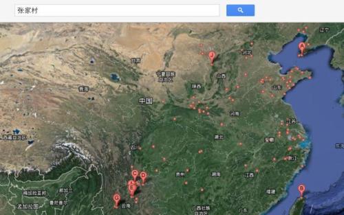 在大量隐私推动下谷歌地图会被隐身模式