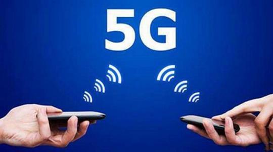 快人一步中移动在港首秀5G通话
