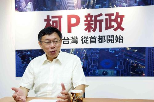 台湾地区2020年大选选情瞬息万变