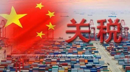 """中国的关税可能迫使""""商店大规模关闭""""并使400亿美元的销售面临风险"""