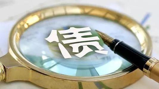 债券市场发出了一个可怕的经济衰退降息和无休止的贸易战的信息
