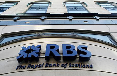 苏格兰皇家银行的恢复是痛苦的代价高昂