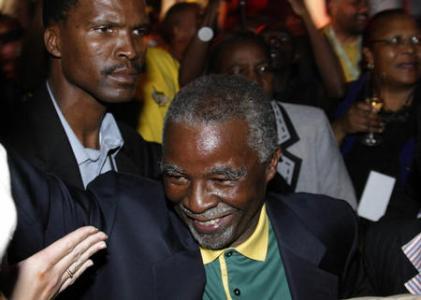 南非中央银行的解释者和非洲人国民银行对投资者感到不安