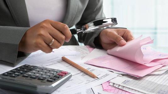 预算中预计会有几项强有力的税收措施和以下税务安排