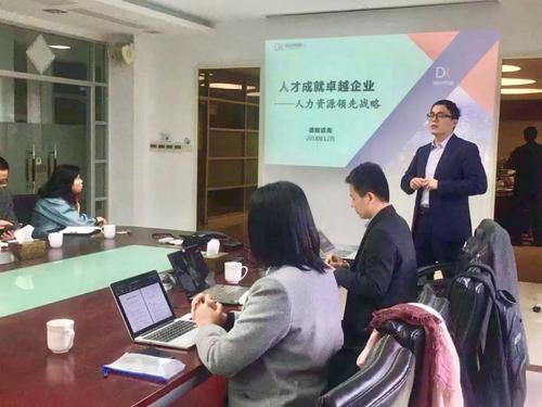日盈电子拟收购惠昌传感器90%股权