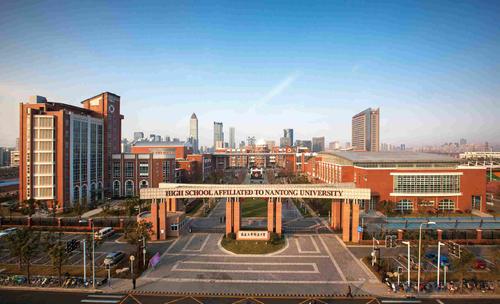 透视南通开放大学的转型之路