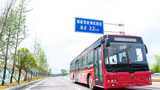 长沙智能公交12月下旬正式交付上线