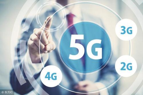 用于5G通信的更精确低成本的39 GHz波束成形收发器