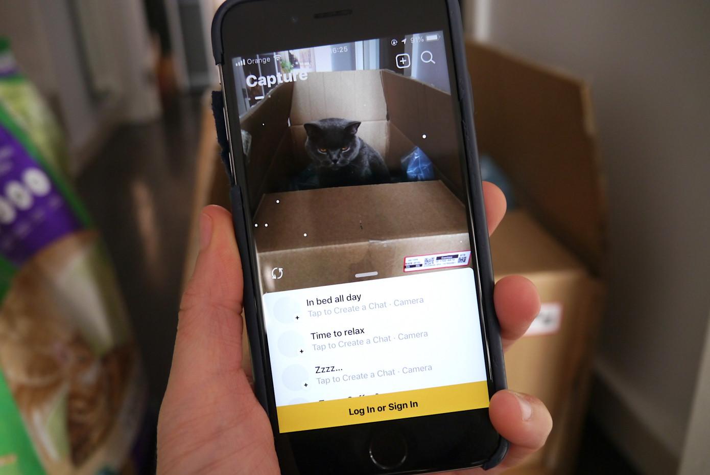 社交聊天应用程序Capture启动以减少病毒式成功