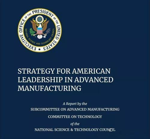 蓬勃发展的制造业报告在降息的情况下发现了漏洞