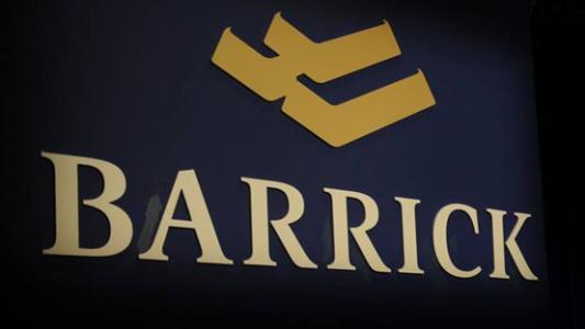 巴里克准备开始销售马萨瓦金矿项目