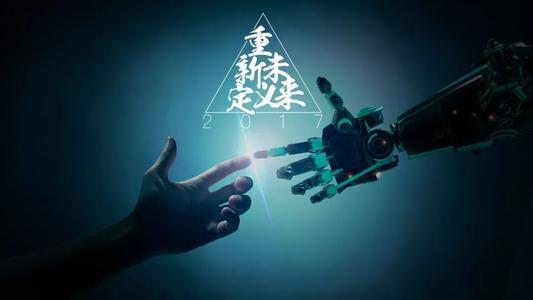 在神经镜艺术装置面对您的AI自我