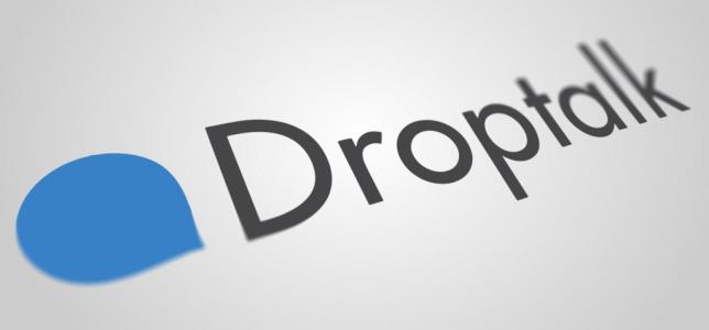 Dropbox Q2高于预期亏损扩大