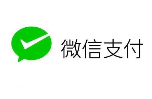微信与支付宝回应央行新规 广汽与蔚来共同设立新公司