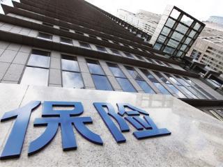 京东苏宁入局保险业成互联网巨头新战场