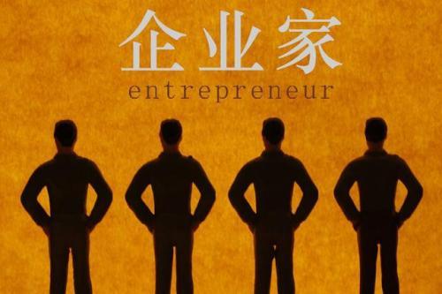 马云 因中国谈论全球化对外开放和鼓励企业家精神而充满信心