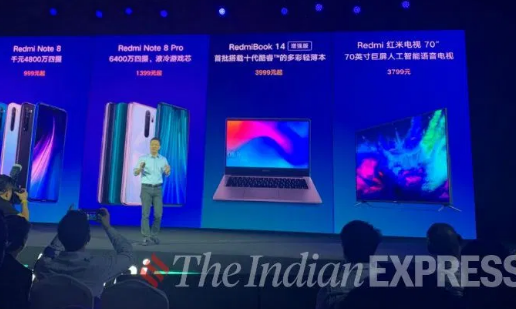 小米周四在中国推出的所有内容 包括Redmi Note 8系列