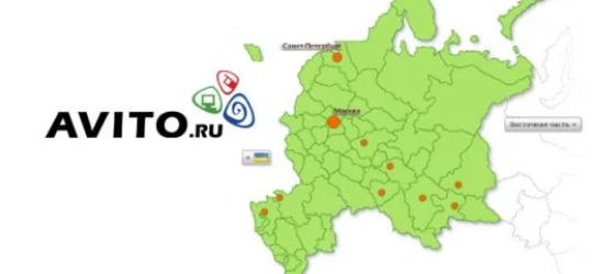 俄罗斯分类广告公司Avito.ru获得7500万美元