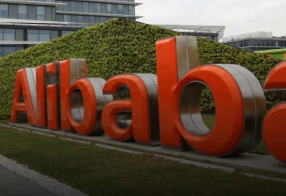 我们进入了阿里巴巴的全球总部 这就是我们所看到的