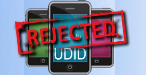 如果没有UDID 开发人员将失去24%的广告收入