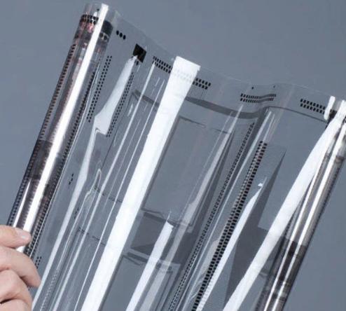 Atmel推出可以彻底改变触摸屏的传感器薄膜