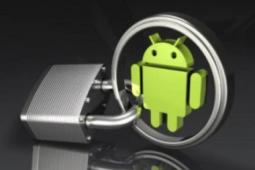 Android的Bouncer可以防止恶意软件进入市场