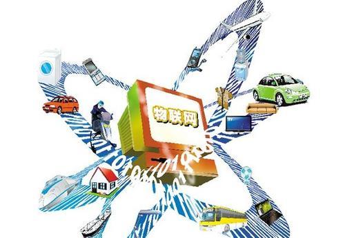 物联网状态预期将产生广泛影响但举措陷入僵局