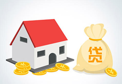 房主在新的信用变更下平均节省了40000美元