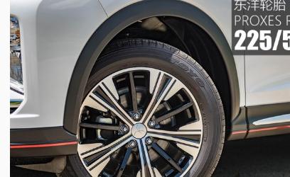 评测三菱奕歌车轮轮胎尺寸规格及三菱奕歌尾灯怎么样