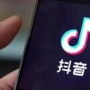 科普抖音评论看不了是怎么回事及抖音最火的中文歌曲大全