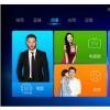 介绍下乐视电视如何安装第三方软件及乐视电视安装第三方软件的方法