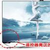 介绍下乐视电视遥控器怎么用及乐视电视遥控器使用教程