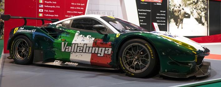 法拉利宣布新的Competizioni GT Club