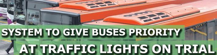 试行时在交通信号灯处给公共汽车优先的系统